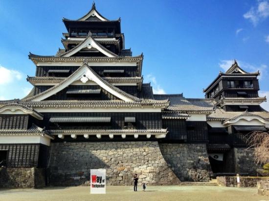 Kumamoto, Japan: very very huge