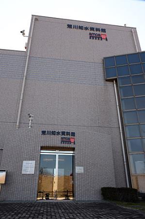 Arakawa Museum of Aqua