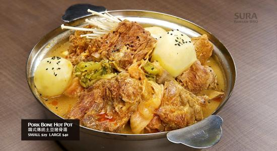 Sura Korean Bbq Restaurant Richmond Pork Bone Hot Pot