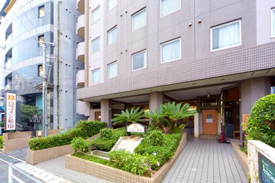 Photo of Roco Inn Matsuyama Naha