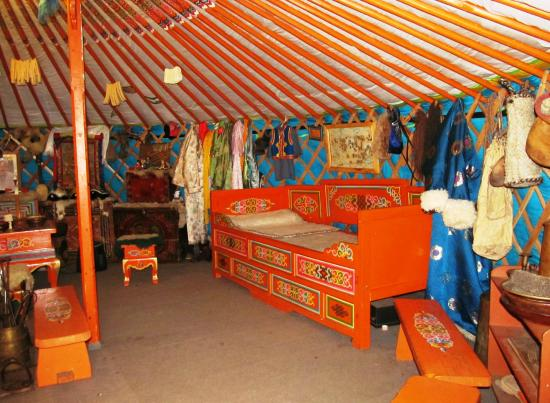 Museum of Nomadic Culture