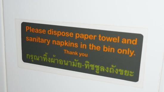 The Inn Saladaeng: トイレットペーパーは流さないでください