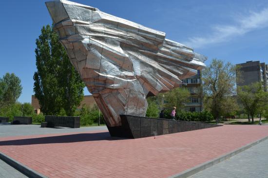 Akhtubinsk, روسيا: Крыло Икара
