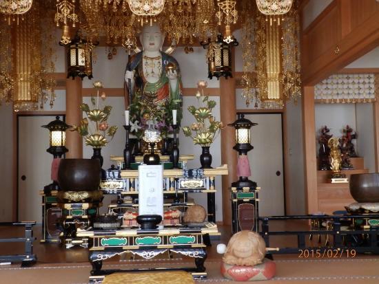 Katsura Jizo