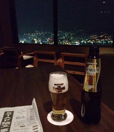 Inasayama Kanko Hotel: 夜景の見えるバーラウンジ