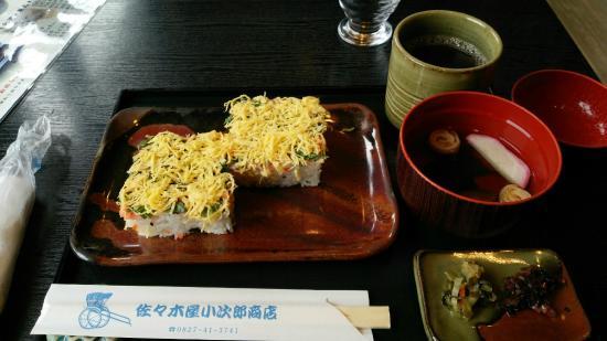 Sasakiya Kojiroshoten