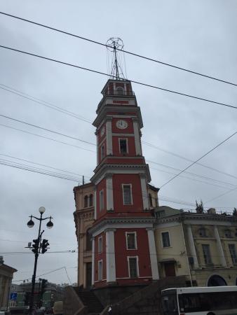 Former Town Duma