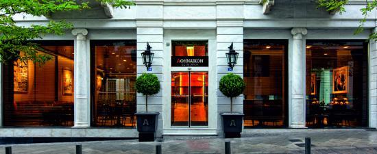 Athinaikon Restaurant
