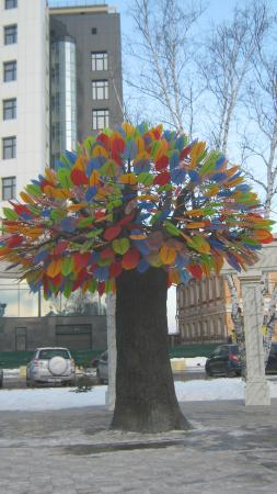 Sculpture Happiness Tree