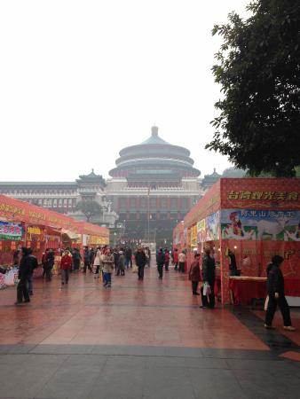 Chongqing People's Square: people square