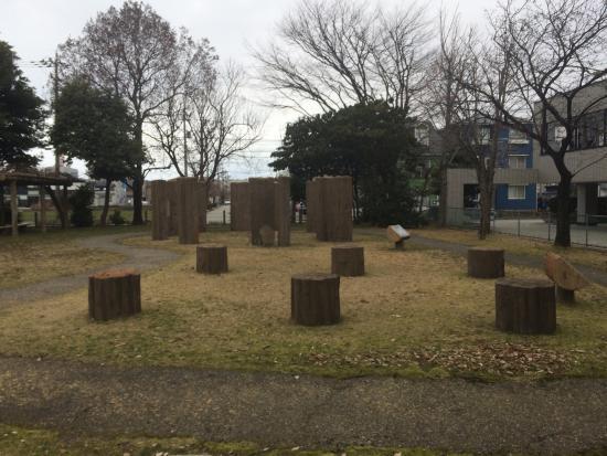 Chikamori Ruins