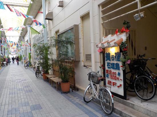 Churayado Ishigakijima : アーケード側の入り口