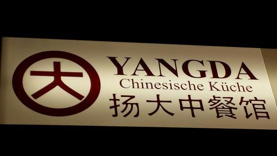 Yangda Restaurant