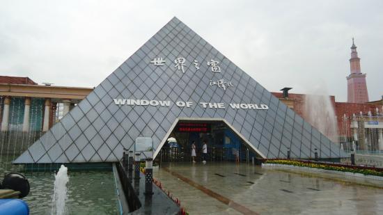 Changsha Window of the World: WORLD WINDOW