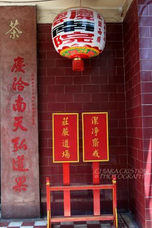 Khanh Van Nam Pagoda