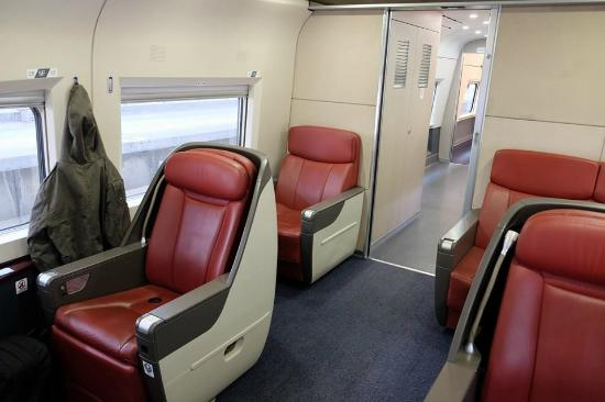 Business Class in G-train - Picture of China DIY Travel