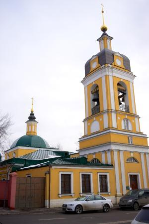 Temple Forty Martyrs of Sebaste