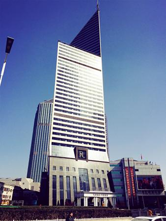 Clarion Hotel Tianjin: Outside look