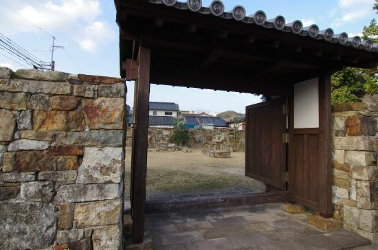 Remains of Old Samurai Residences