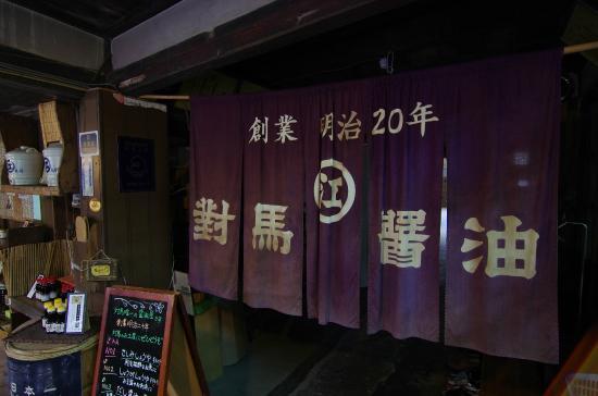 Eguchi Tsushima Soy Sauce