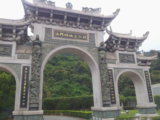Chinese archway entrance at Seac Pai Van Park
