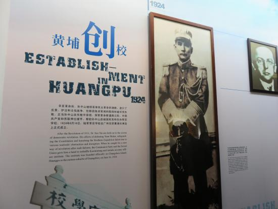 The Former Site of Whampoa Military Academy: 孫文に関する説明