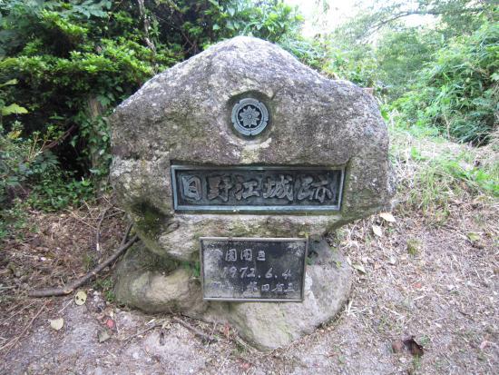 Hinoe Castle Ruin
