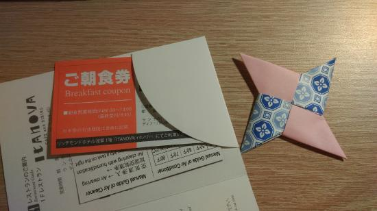 Richmond hotel Asakusa: breakfast voucher and origami (gift from staff)