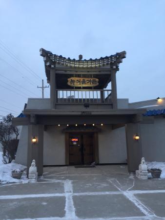 New Seoul Garden Restaurant: Front entrance