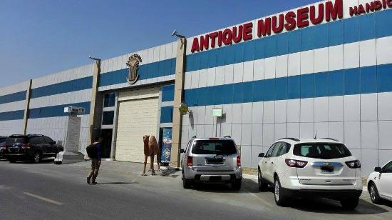 Antique Museum Dubai