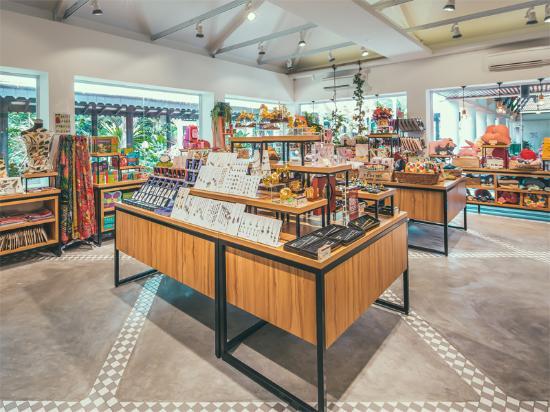 Gardens Shop