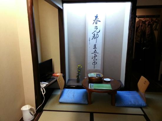 Matsubaya Inn: Standard twin room with bathroom