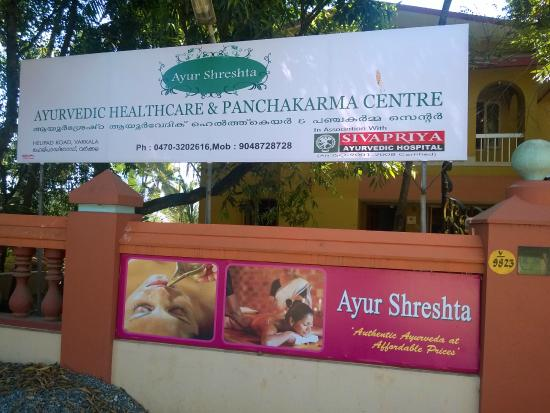 Ayurshreshta Ayurvedic Healthcare & Panchakarma centre