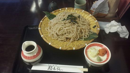 Machiya No Tabedokoro Fukuwarashi