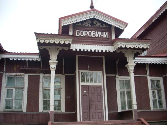 Wooden Train Station Borovichi