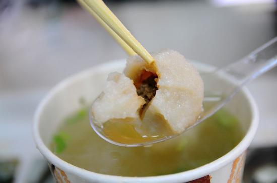 Shi Jia Ge Bao