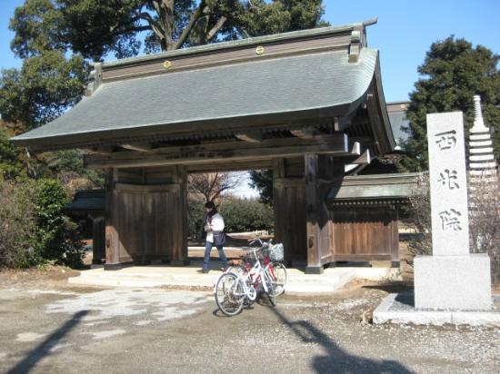 Miyashiro-machi, Nhật Bản: 西光院1