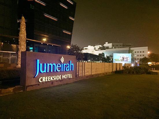 Jumeirah Creekside Hotel: Dubai... Night... Jumeirah...