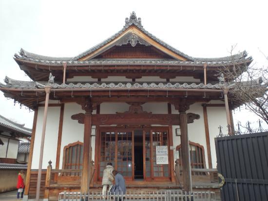 Kushuonin Temple