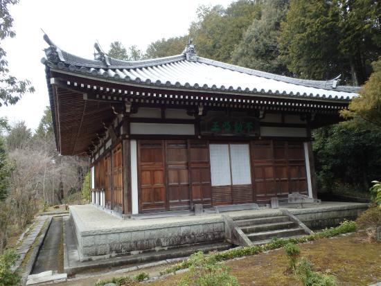 Kakushoritsuan Temple