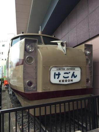 Tobu Museum: けごんの雄姿