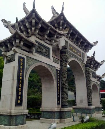 The entrance arch at the Matsu Cultural Village