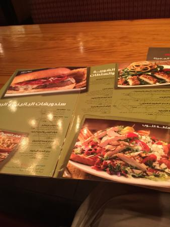 Johnny Carino's: Menu