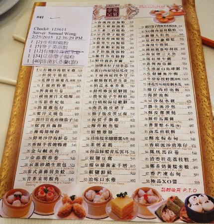 Empire Seafood Restaurant: Empire menu 1