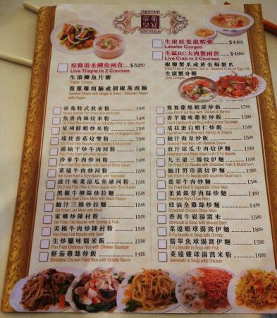 Empire Seafood Restaurant: Empire menu 3