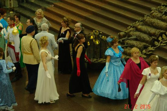 Музей Победы: A surprising dance ball in the main court