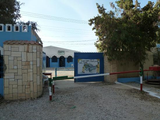 Burao, Somalia: Entrance