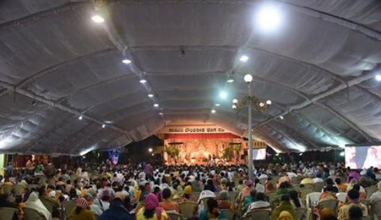 Avadhoota Datta Peetham: Thousands of people attending all night shivaratri program in February 2015