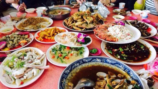 Fu'Ji Harbor