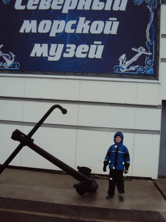 Northern Sea Museum